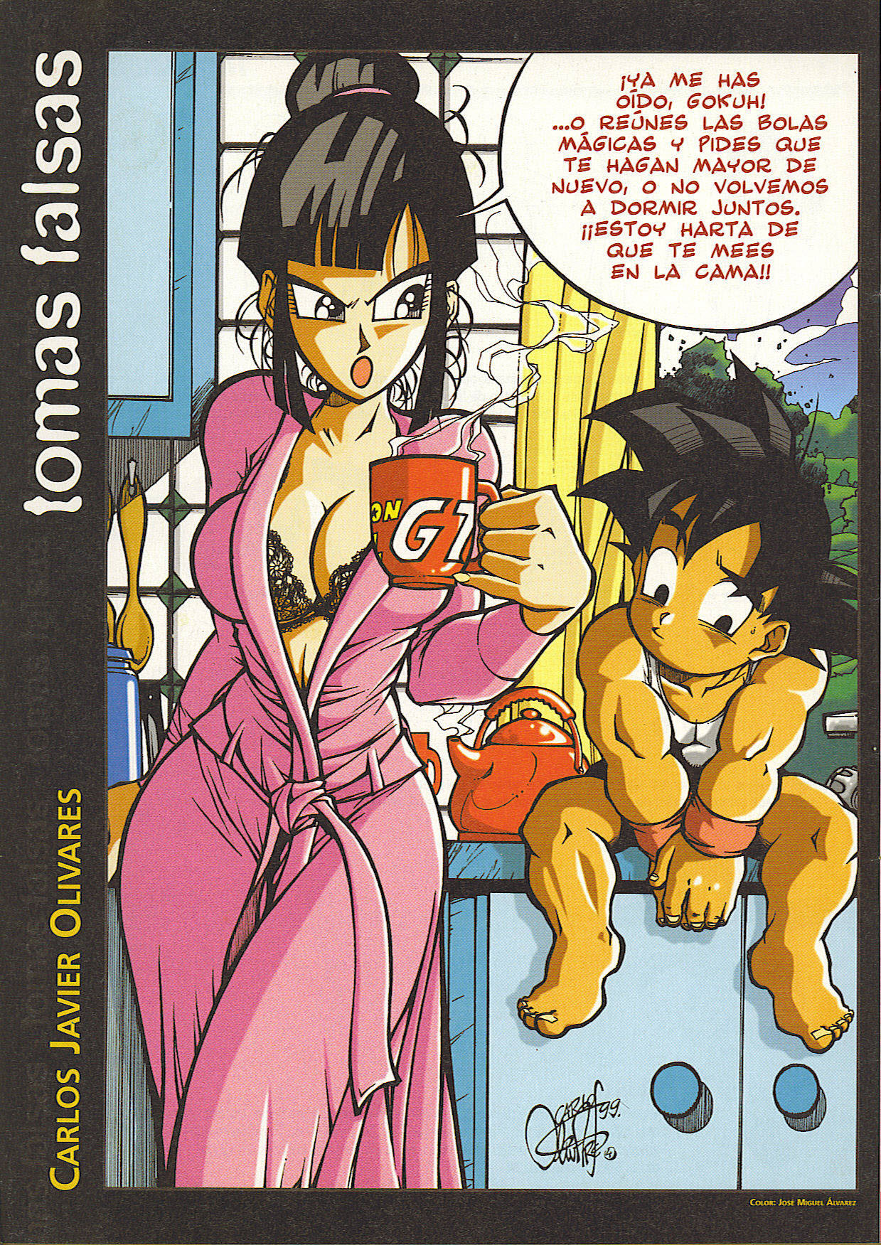 from Adrian funny dragon ball z porn