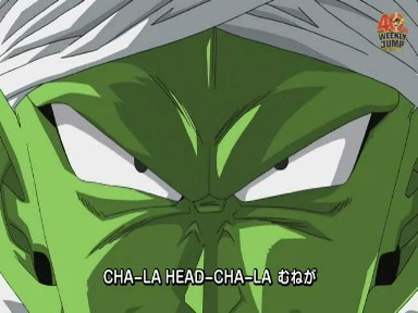 dragon ball z ova dragon ball piccolo