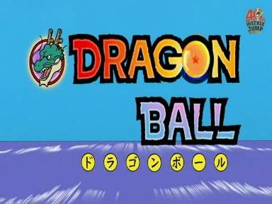 dragon-ball-z-ova-con-subtitulos-en-espanol_0002