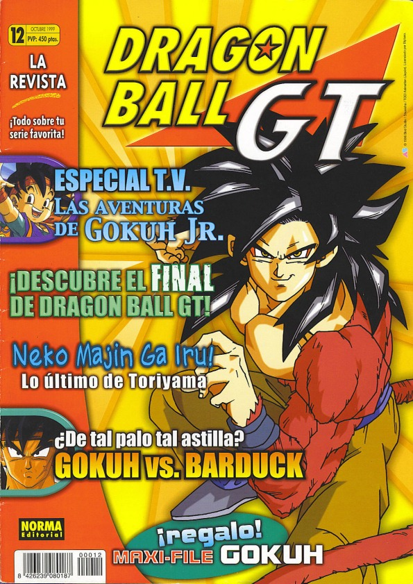 dragon ball gt portada revista 12