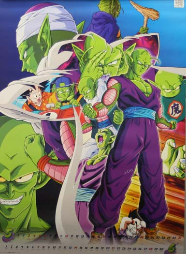 piccolo dragon ball z calendario 2009