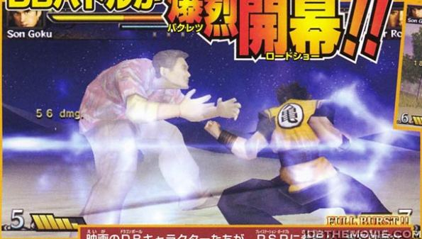 Goku vs Roshi revista scan dragon ball evolution