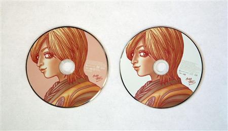 cd creado por akira toriyama