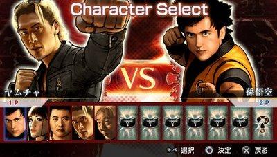yamsha vs goku dragon ball evolution