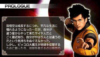 prologue juego de Dragon Ball Evolution
