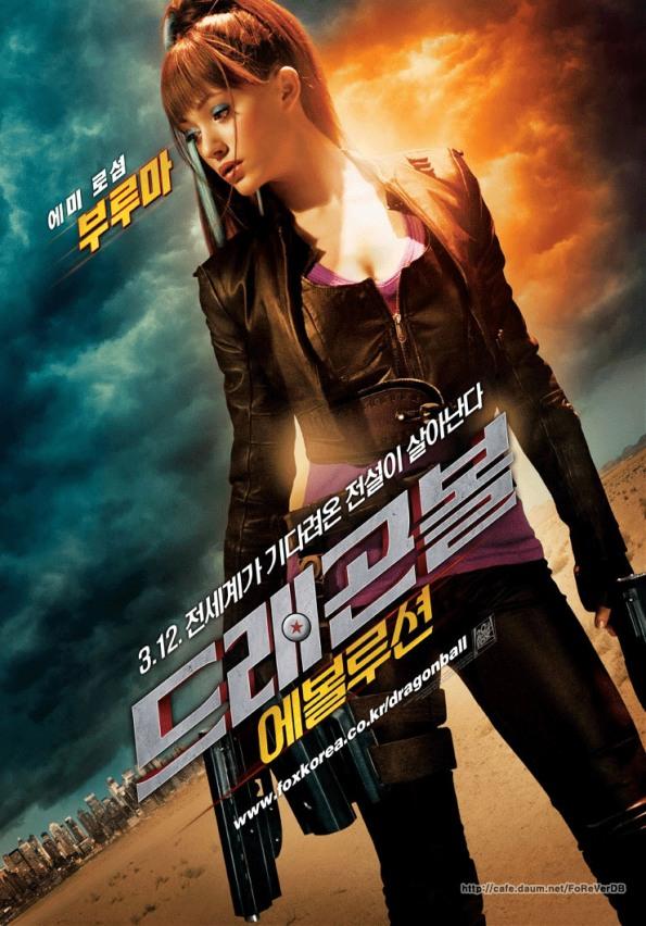 Bulma HD Poster