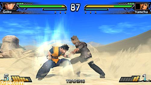 Goku vs Yamsha Videojuego dragon ball evolution