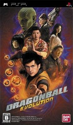 portadas psp dragon ball evolution